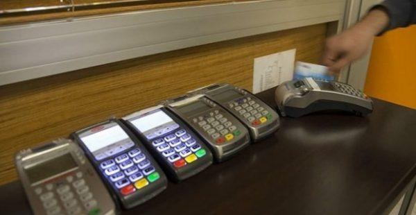 Kredi kartı sahiplerine çağrı!